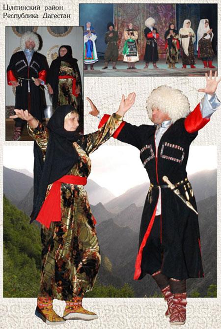 Дагестанские и афганские
