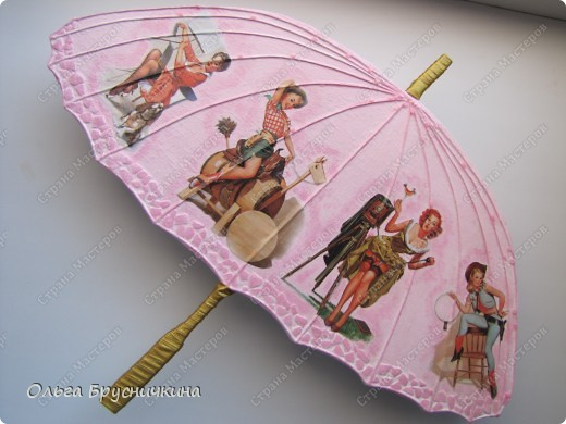 Зонтик-ключница