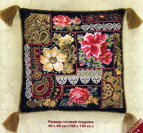 Схема вышивки подушки