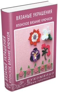 100 очаровательных цветочных мотивов